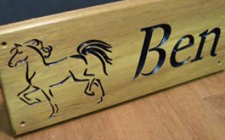 Клички для лошадь