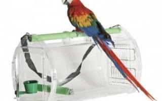 Переноски для попугаев волнистых