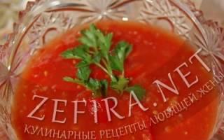 Приправа из помидоров