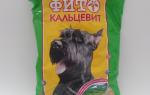 Фитокальцевит для собак