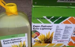 Евролайтинг плюс гербицид