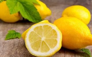 Где хранить лимон