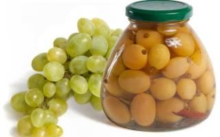 Маринованный виноград как оливки