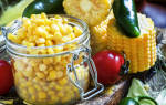 Кукуруза консервированная на зиму