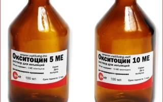 Окситоцин собаке дозировка