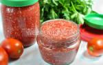 Хрен с помидорами