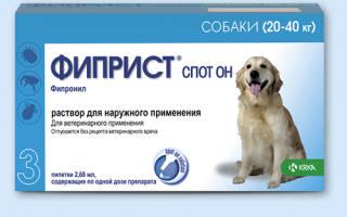 Фиприст для собак инструкция