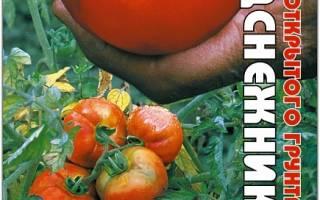 Подснежник томат отзывы