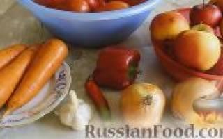 Яблочно томатный соус на зиму